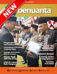 benuanta-i-2019-cover
